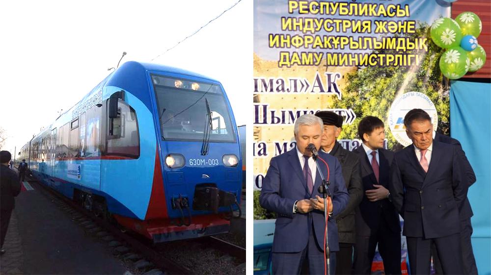 запуск первого рейса скорого поезда «Туркестан-Шымкент»